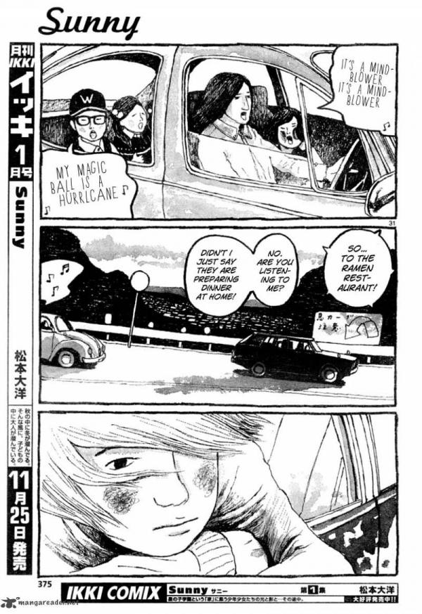 sunny,taiyou matsumoto,manga