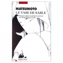 vase_sable.jpg