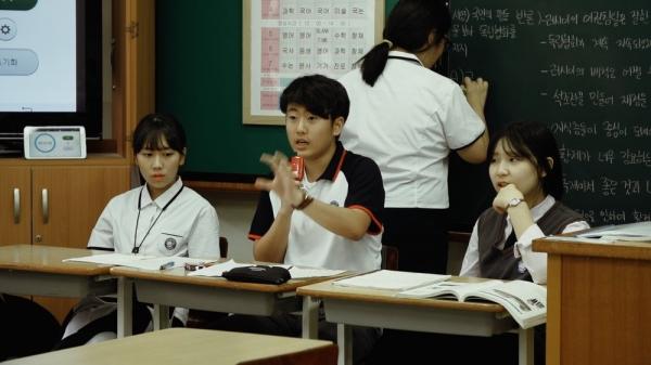 cinéma coréen,festival du film coréen,ffcp