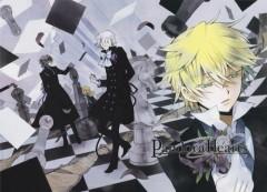 Pandora Hearts Echecs - copie.jpg