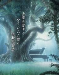 pianoaff2.jpg