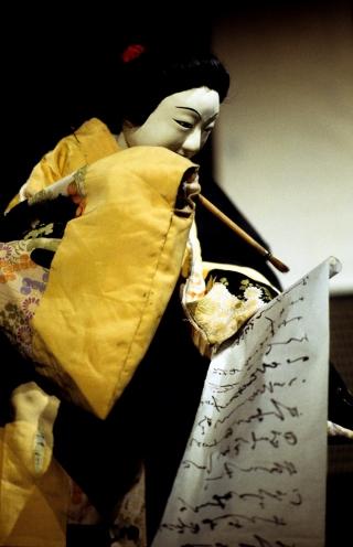 bunya,bunraku,marionnette japonaise,marionnette