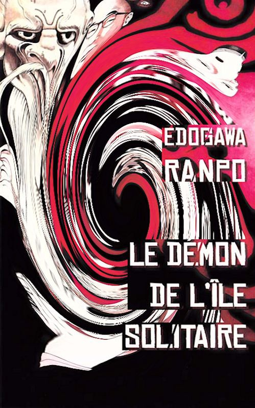 littérature japonaise, edogawa ranpo, suehiro maruo