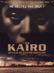 kairoaff.jpg