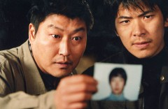 salinui-chueok-2003-02-g.jpg